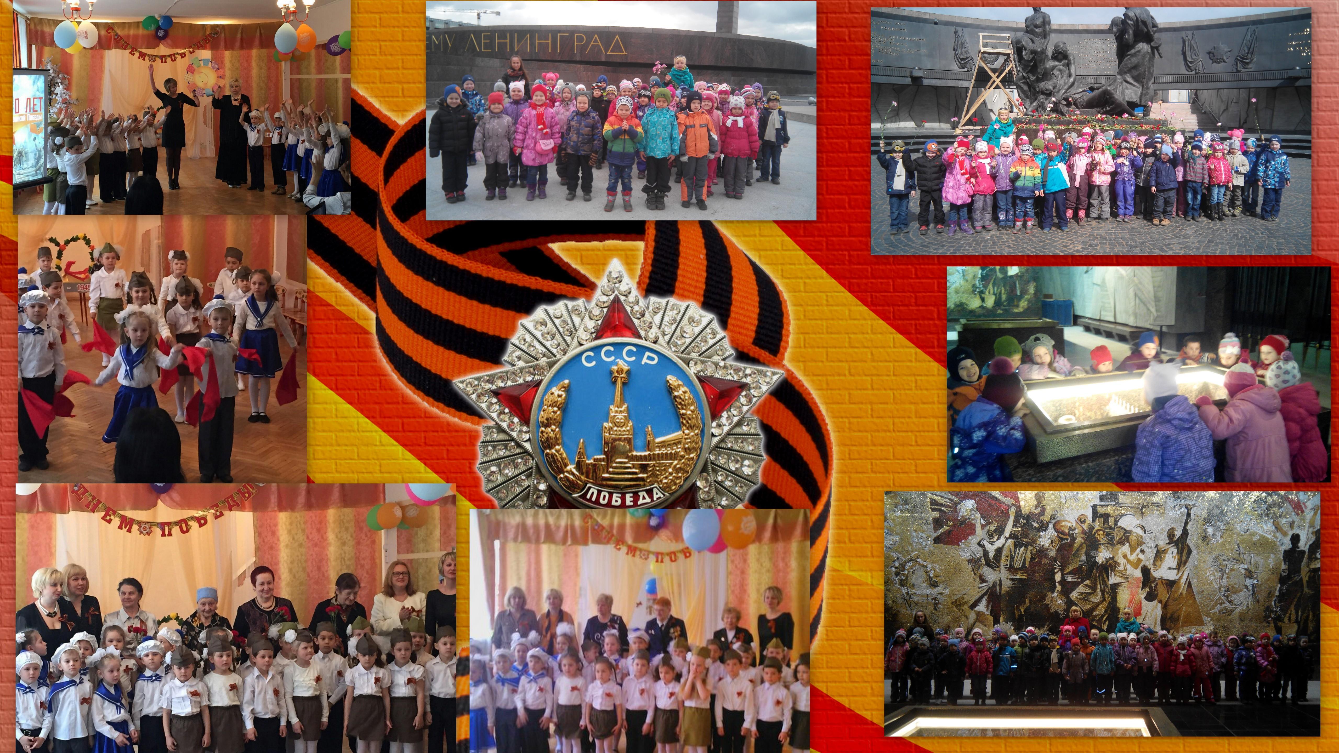 инструкции по пожарной безопасности в детских садах москвы